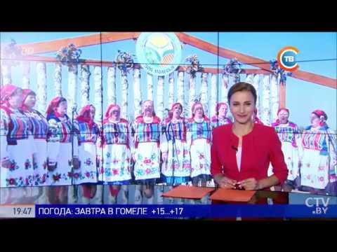 В Петриковском районе проходит V Международный этнофестиваль «Зов Полесья»
