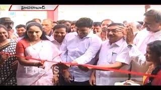 MPs Kavitha and Santhosh Kumar Launches TNews Apex Golden Education Fair 2018  Telugu - netivaarthalu.com
