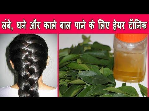 Homemade Hair Tonics For StrongThinning HairShiny Hair Growth
