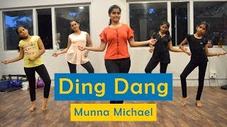 download lagu Ding Dang - Dance   Munna Michael  gratis