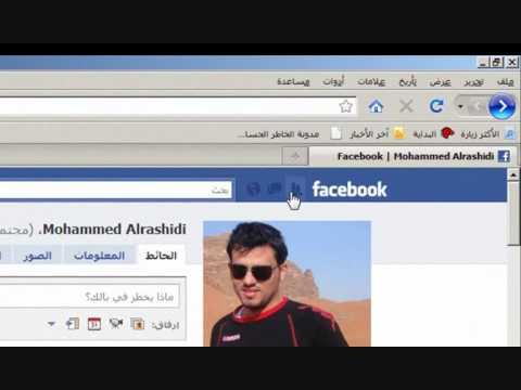 شرح استخدام واعدادات خصوصية الفيس بوك .. الجزء الأول