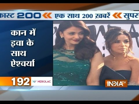 India TV News: Superfast 200 May 18, 2015 | 7.30PM