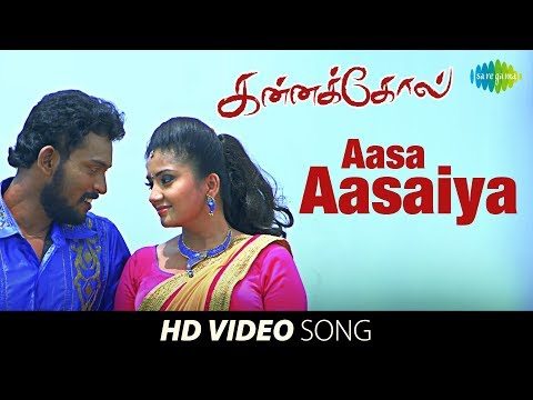 Aasa Aasaiya - Video Song | Kannakkol | Bharani, Karunya | Bobby | Vijay Prakash, Madhushree