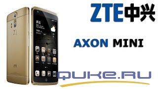 Обзор ZTE Axon Mini ◄ Quke.ru ►