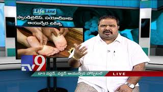 Spondylosis and Sciatica : Ayurvedic Treatment    LifeLine   