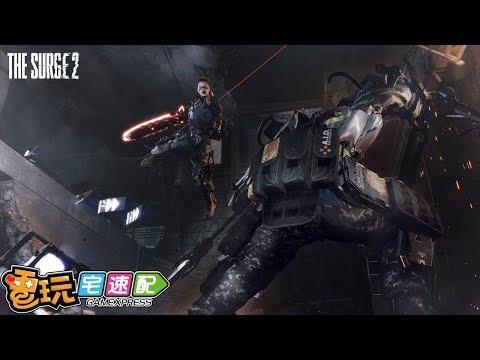 台灣-電玩宅速配-20190817 2/2 科幻動作RPG大作《機甲狂潮2》成為最強機甲獵人
