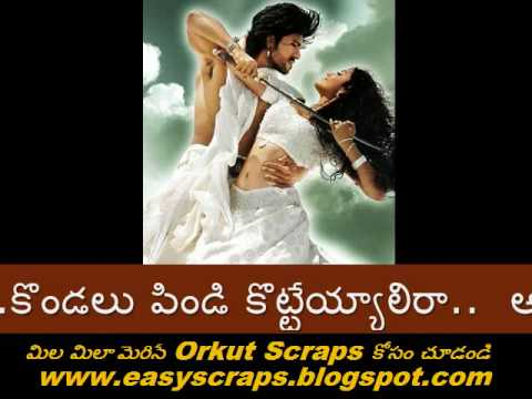 Magadheera Songs:  Magadheera Title Song With Lyrics In Telugu Font video