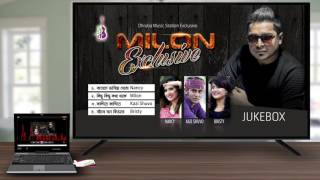 Milon Exclusive | Jukebox | Bangla new song 2017