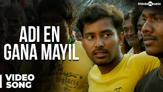Attakathi - Attakathi - Adi En Gana Mayil