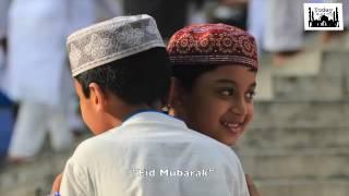Eid Song  Eider Chad   Lyrics Aqeel AlFaradhi Tune Zahidul Islam  Message 2017