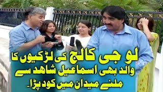 Ismail Shahid Funny Talking With Girls's Father In Thailand
