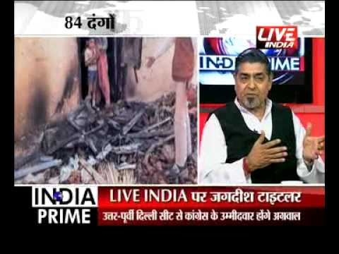 Why Jagdish Tytler cried on a National News Channel  an exclusive with Sudhir Chaudhary