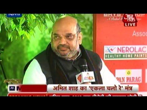 Agenda Aaj Tak Conclave: Amit Shah talks on 'Ekla Chalo Re' strategy