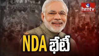 Lok Sabha election results 2019 | NDA to meet today to elect PM Modi as leader | hmtv News