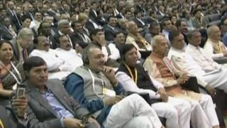 Tshering Tobgay | Impressive Speech of Prime Minister of Bhutan at Vibrant Gujarat Summit