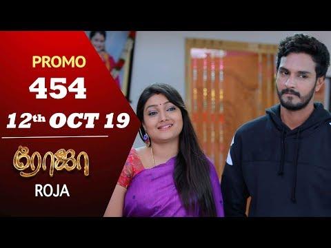 Roja Promo 12-10-2019 Sun Tv Serial Online