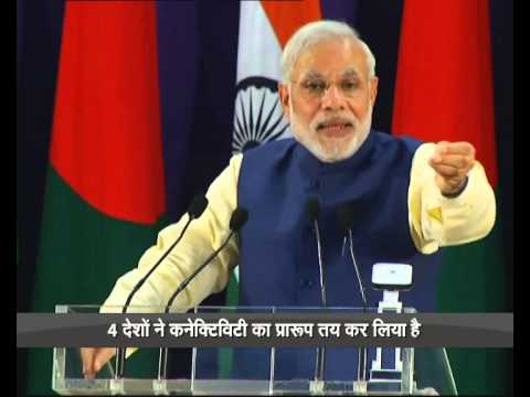 PM Modi's speech at University of Dhaka