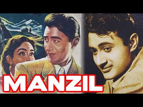 Manzil│Full Hindi Movie│Dev Anand Nutan