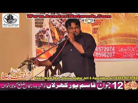 Zakir Dildar Hussain Jafri 12 June 2018 Qasimpur Kharalan