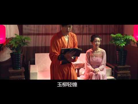 花样江湖 第24集 EP24 - 芒果TV自制爆笑古装情景剧【超清1080P无删减版】