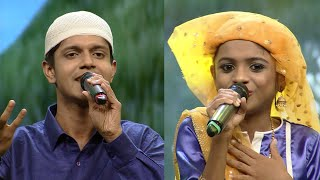 Paadam Namukku Paadam | 'Onnam kili ponnam kili' a beautiful song by Aromal &Nima| Mazhavil Manorama