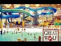 Great Wolf Lodge Fitchburg MA Day 1 with Ke & Lo