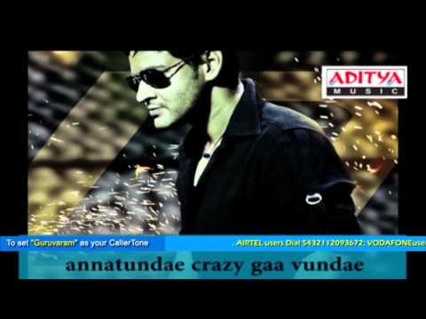 Dookudu Movie Song With Lyrics - Guruvaram Song