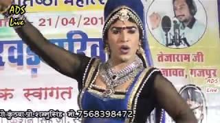 Bhagwat suthar new bhajan Balaji maharaj  gowal 21/4/2017