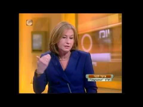 Tzipi Livni's Candy Moment