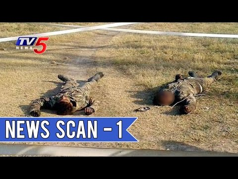 Why Pakistan Ready To Enquire On Pathankot Terrorists? | News Scan - 1 | TV5 News