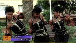 Eritrea - Yared Riesom - Nay Senbet Gigna - (Official Video) - New Eritrean Music 2015