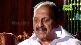 Ayalum Njanum Thammil - View Point (R Balakrishna Pillai) Media One - Episode 7