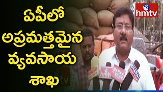 AP State Agriculture Department Precautions For Protecting Crop Fields | hmtv