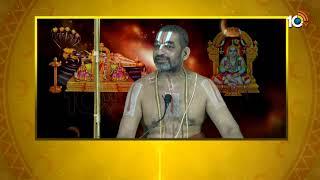Sri Sri Sri Tridandi Chinna Jeeyar Swamy   Sudarshanam   Episode-93  News