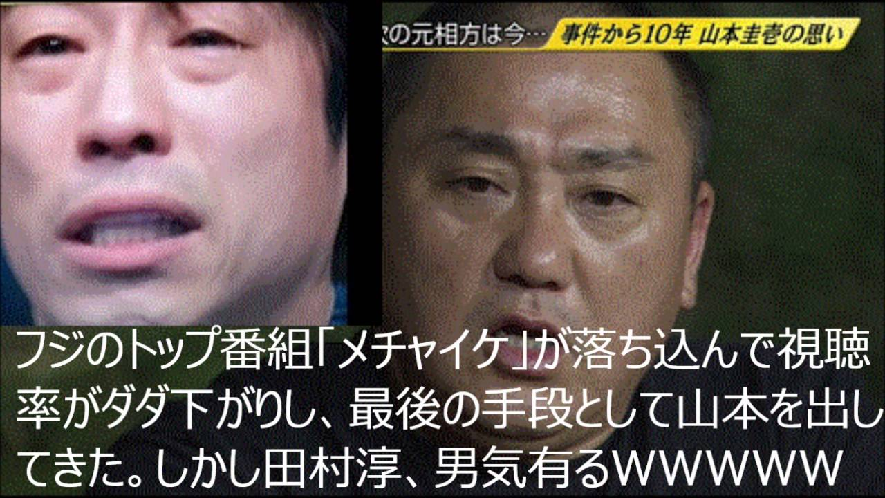 山本圭壱の画像 p1_32
