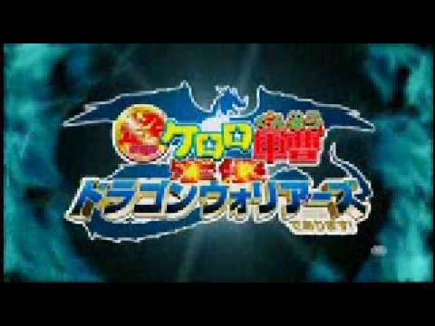 KERORO GUNSO - The Movie 4 - Official Trailer