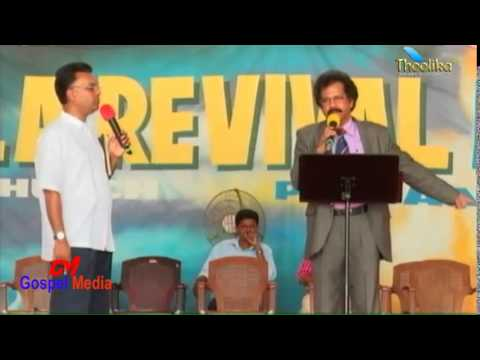 Kerala Revival Fire 2014 - Day  EIGHTEEN Morning Section