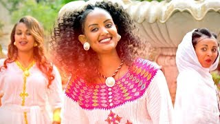 Mule Rootz - Shewitey   ሸዊተይ - New Ethiopian Music 2017 (Official Video)