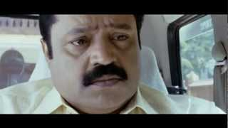 Collector - Malayalam Movie | Collector Malayalam Movie | Maayam Maya Song | Malayalam Movie Song