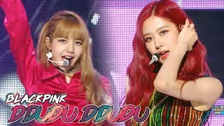 Hot Blackpink Ddu Du Ddu Du 블랙핑크 뚜두뚜두 Show Music Core 20180714