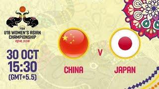 Китай до 18 (Ж) : Япония до 18 (Ж)