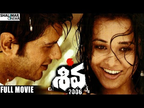 Shiva 2006 Telugu Full Length Movie || Mohit Ahlawat, Nisha Kothari