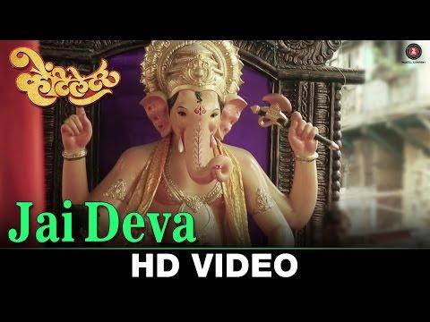 Jai Deva - Ventilator   Presented By Priyanka Chopra   Dir. By Rajesh Mapuskar