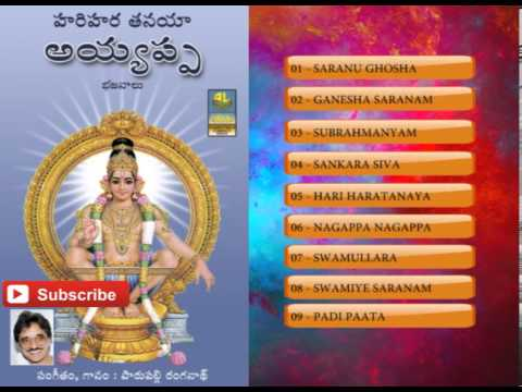 Telugu Devotional Songs | Telugu Bhakti Songs | Hari Hara Thanaya Ayyappa video