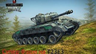 World of tanks Blitz Фармим серебро на Jagdtiger IX WoTB