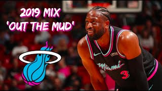 DWYANE WADE 2019  MIX - OUT THE MUD