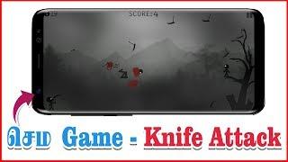 செம்ம Addictive Game | Knife Attack: Stick Man Battle, Fight Warriors