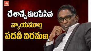 Supreme Court Judge Jasti Chelameswar to Demit Office Today - Telugu News