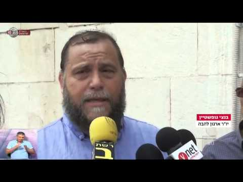 מבט - יור ארגון להבה בנצי גופשטיין מזוכה מתקיפת פעילי השמאל
