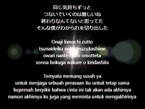 Shimizu Shota - Goodbye.wmv video